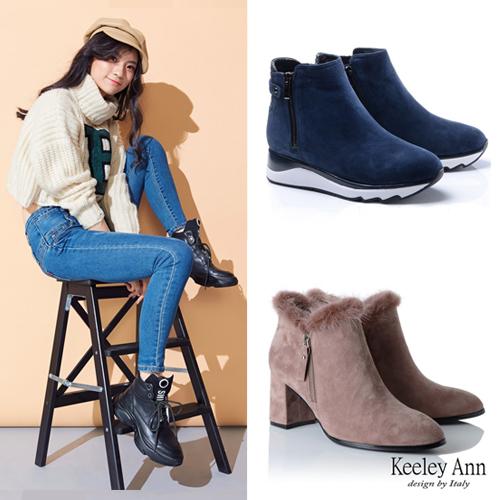 Keeley Ann 專櫃精選鞋靴款