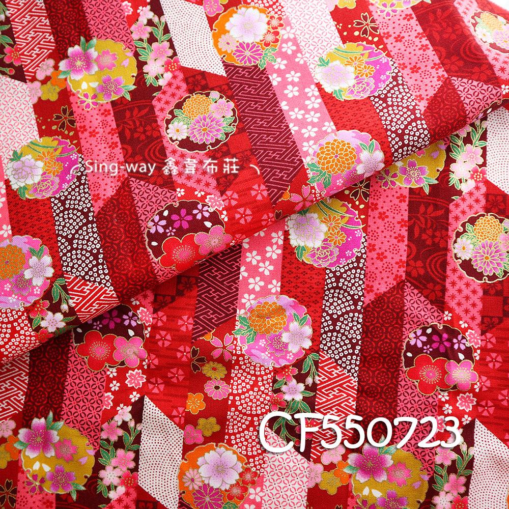 燙金窗花屏風 櫻花 日式和風格 梅花 繁花 花卉 手工藝DIY布料 CF550723