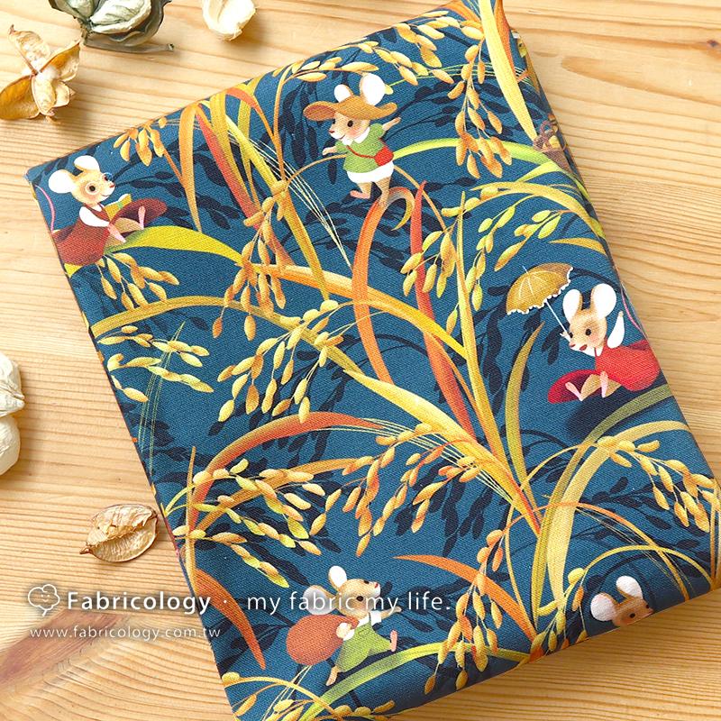 布學盒裝印花布(1y)豐收季節 手工藝DIY布料 SW001909-6