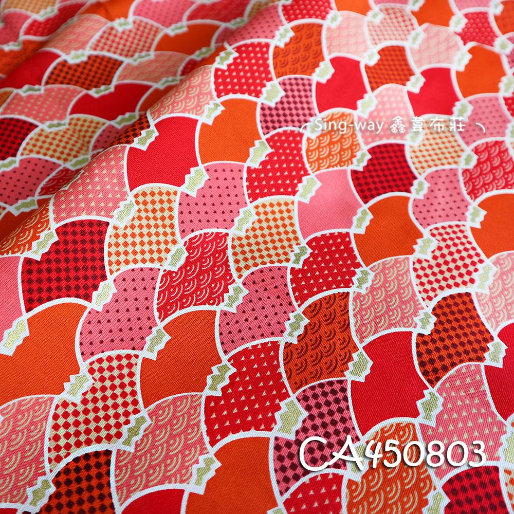 燙金-多樣扇型 富士山 幾何圖案 扇形 手工藝DIY布料 CA450803