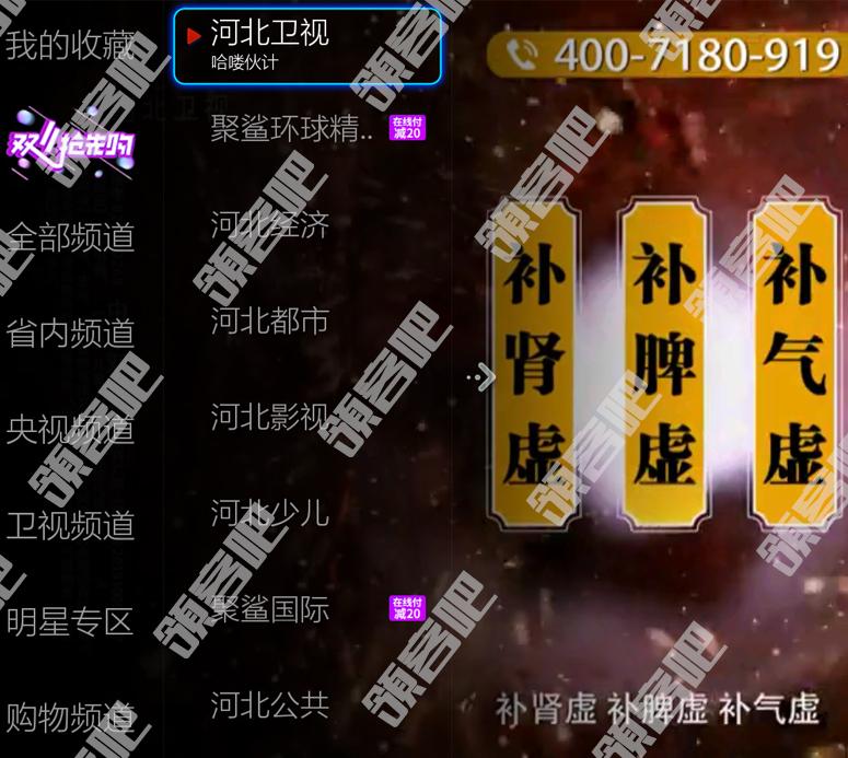 高清直播:小薇直播v2.3.9.4清爽版 火爆电视源高清秒缓冲