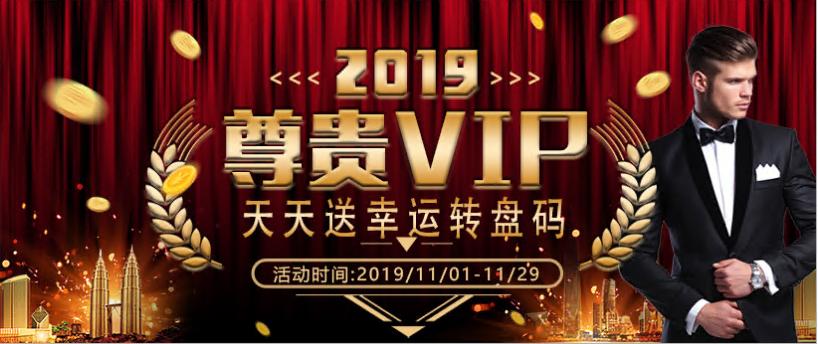 cc宝 cc集团 VIP cc宝VIP