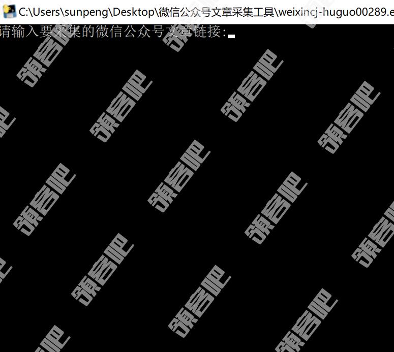 微信公众号文章图片采集爬虫工具附使用说明