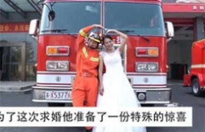 消防员分期60年买钻戒 史上最浪漫的消防员