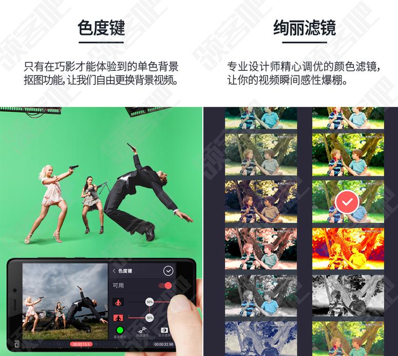 专业摄影编辑:巧影v4.11.16会员最终版 视频滤镜特效