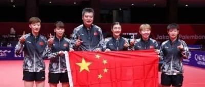 乒乓球团体世界杯:中国男、女队均取得开门红