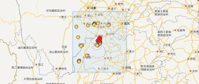 四川宜宾市长宁县发生3.2级地震