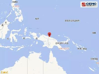 【自然灾害】巴布亚新几内亚发生5.3级地震 震源深度20千米