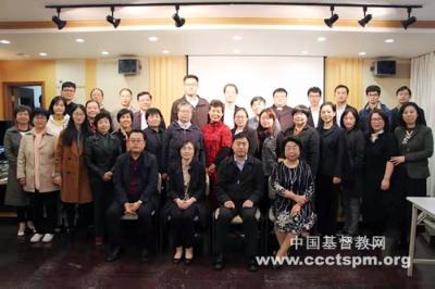 上海市基督教两会举办社会服务事工交流会