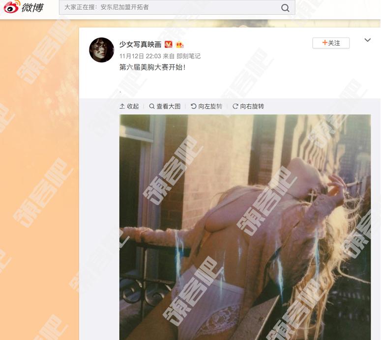 微博少女写真映画:第六届美胸大赛 小姐姐深入探讨胸部