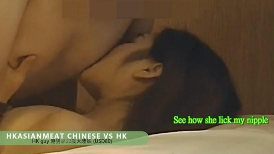 富商HKguy星级酒店USD80玩肏22岁漂亮美女公关啪啪投入身材性感屌的娇喘呻吟说好舒服我要给我1080P原版