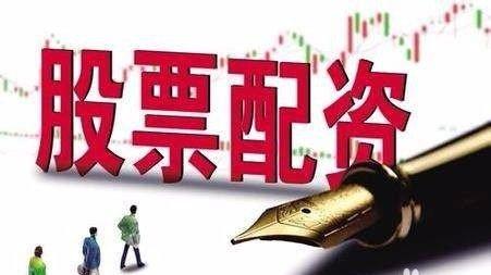 股票配资什么意思