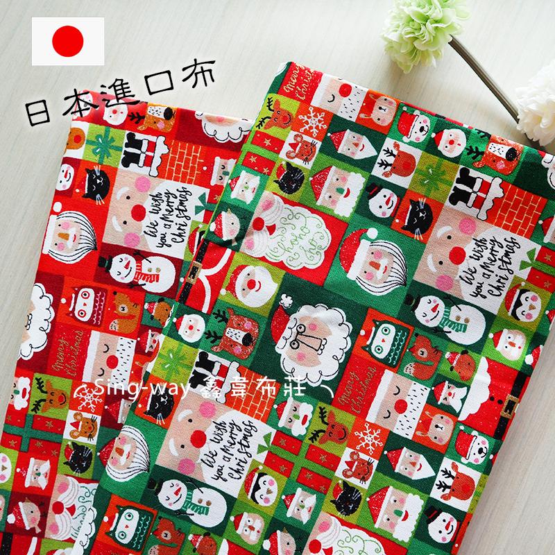 聖誕插畫 老公公 麋鹿 雪人 聖誕節 Xmas 日本進口布 手工藝DIY布料 CA590256