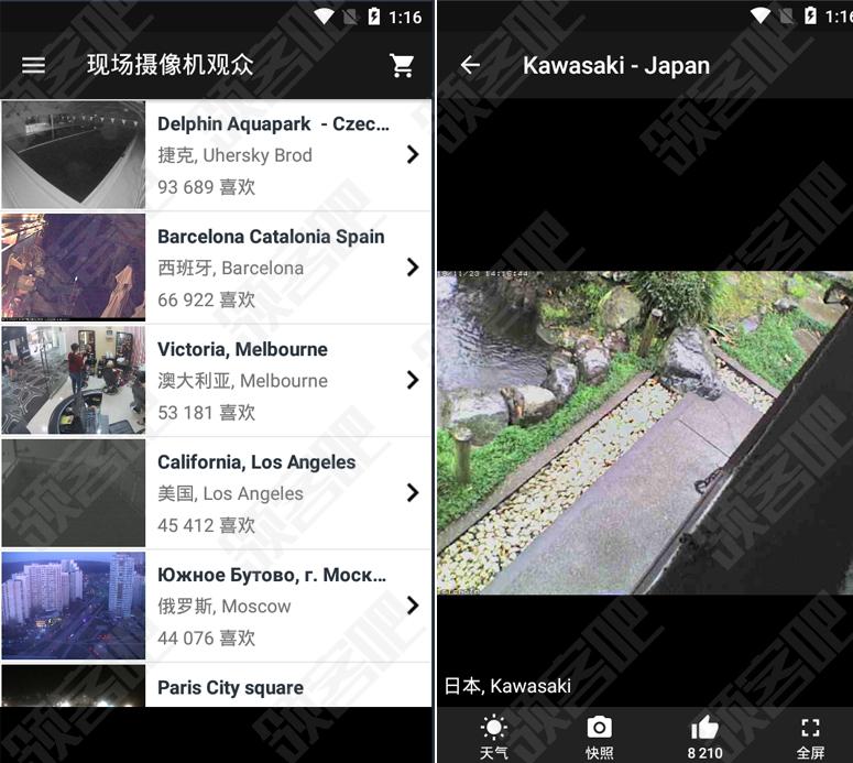 现场摄像机观众全球监控v.1.9 秒链全球世界各地