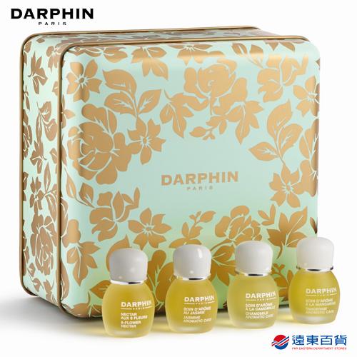 【官方直營】DARPHIN  迷你芳香精露限量禮盒