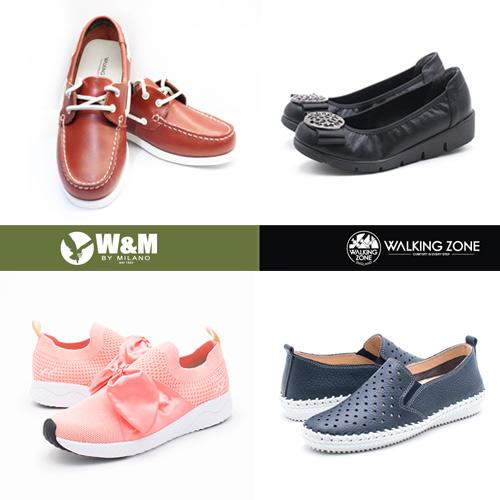 米蘭 聯合品牌 精選男女鞋