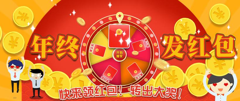 cc宝 cc集团 cc宝集团 北京赛车 赛车计画 香港六合彩 跨年 最高反水 送钱 送微信红包