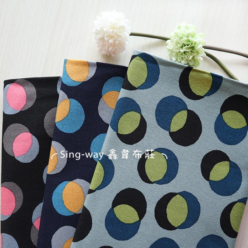 交疊圓(大特價) 簡約 圈圈 交集 手工藝DIY布料 CF550822