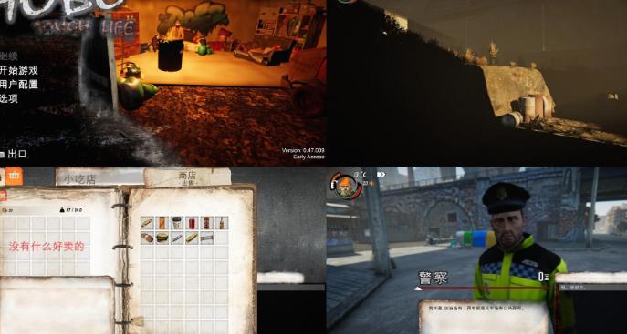 乞丐模拟器电脑版下载,PC乞丐模拟器游戏免安装版