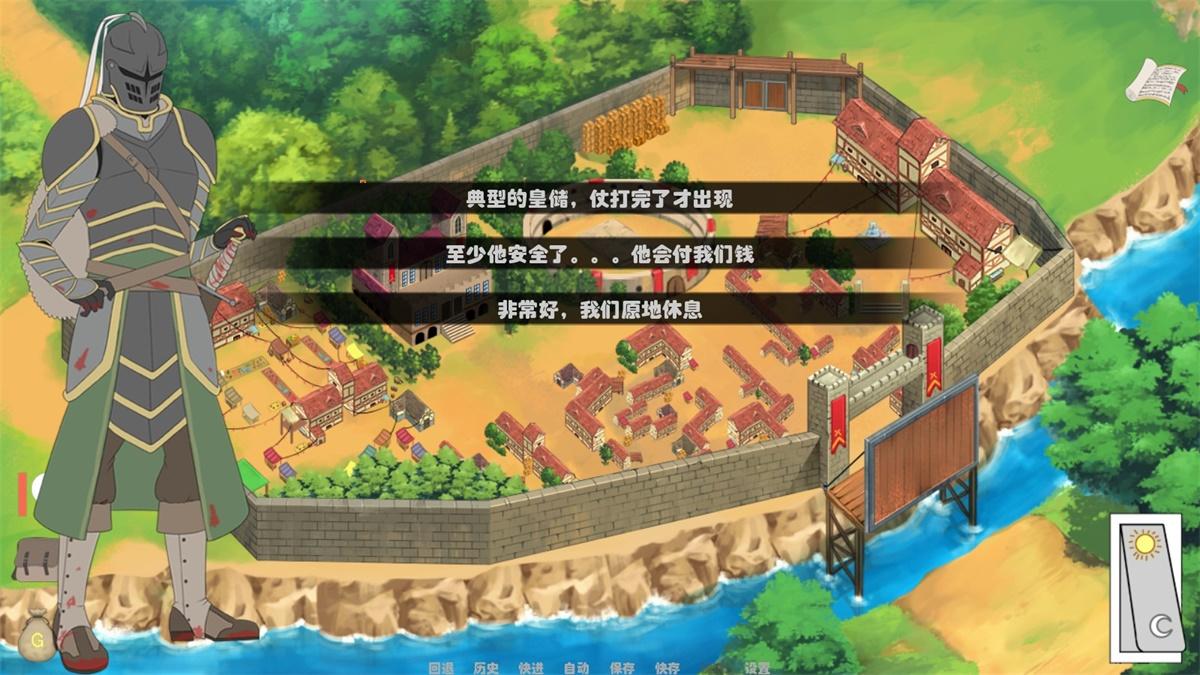 幻想调较师 V0.89 精翻汉化版+全CG【新汉化/PC+安卓/模拟养成/汉化/2D手绘/1G】
