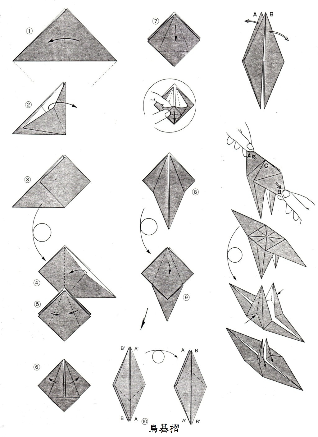手工做的复杂的折纸中国龙教程!