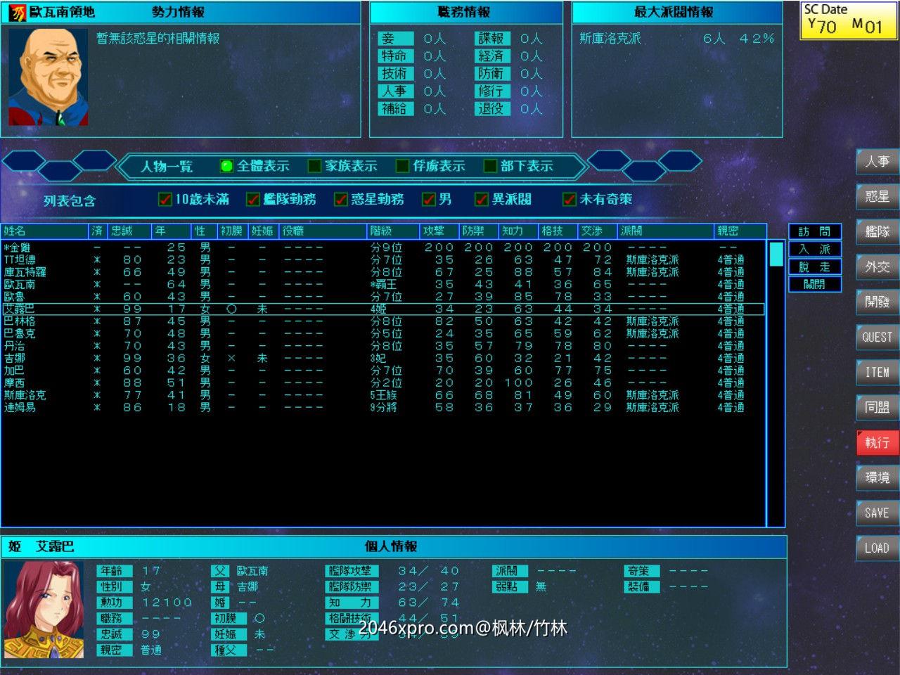 雷神Ⅶ:Puk天制霸-私人定制加强版 第二版【新作/大型SLG/中文/人物过千/1.2G】
