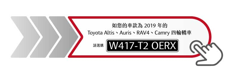 T6r【ORO W417 OE RX】【鑽孔型】盲塞式胎壓偵測器 台灣製 胎內式 胎壓 胎溫|凌志 Lexus