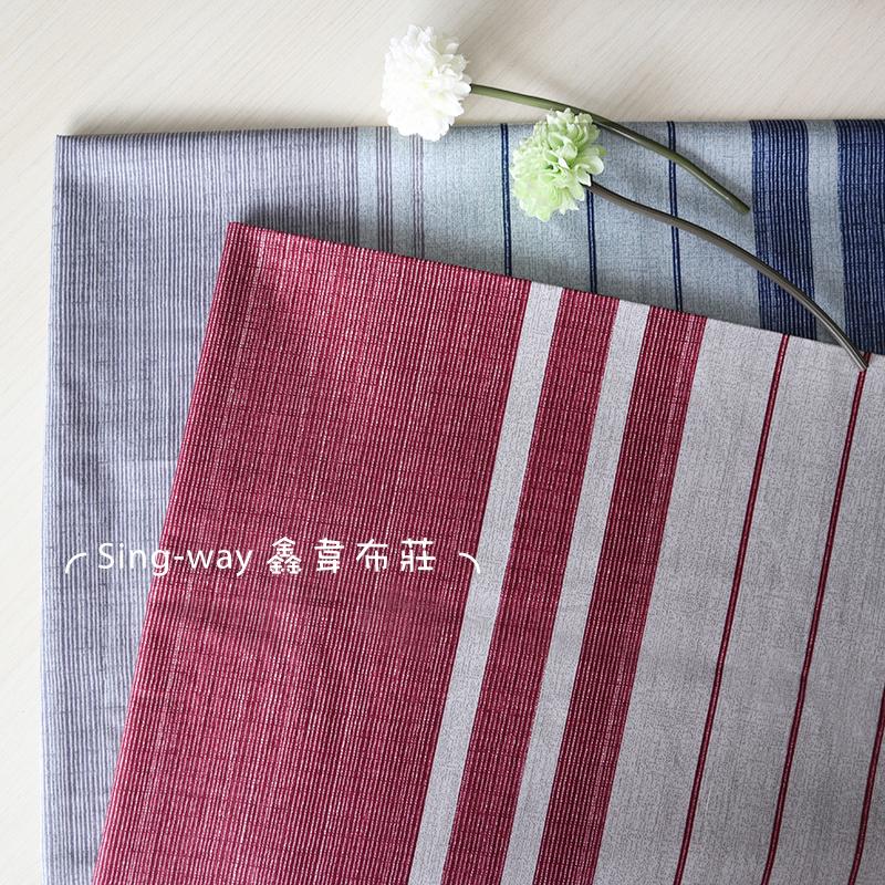 直線條 精梳棉床品床單布料 CA520015