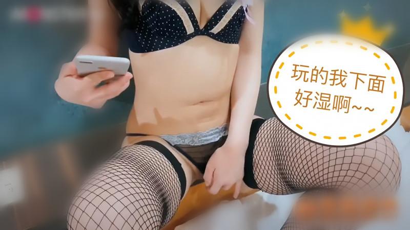 最新『大鸟十八』和日本女孩灵奈酱性爱互动特别篇玩游戏到高潮