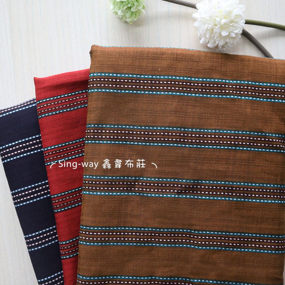 藍咖虛線 線條 手工藝DIY布料 CH890263