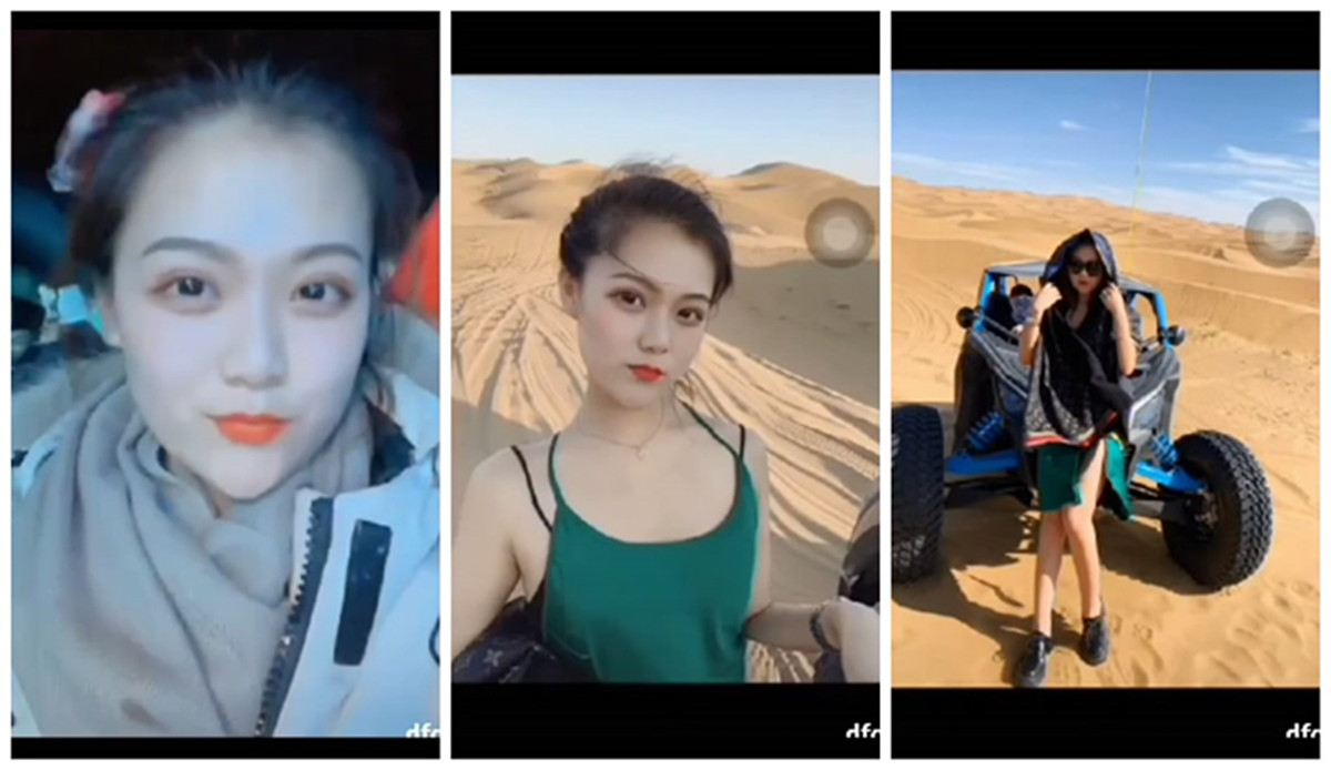 网络热搜【阿拉善】英雄会越野e族男女裸奔狂欢宾馆群P网上流传5