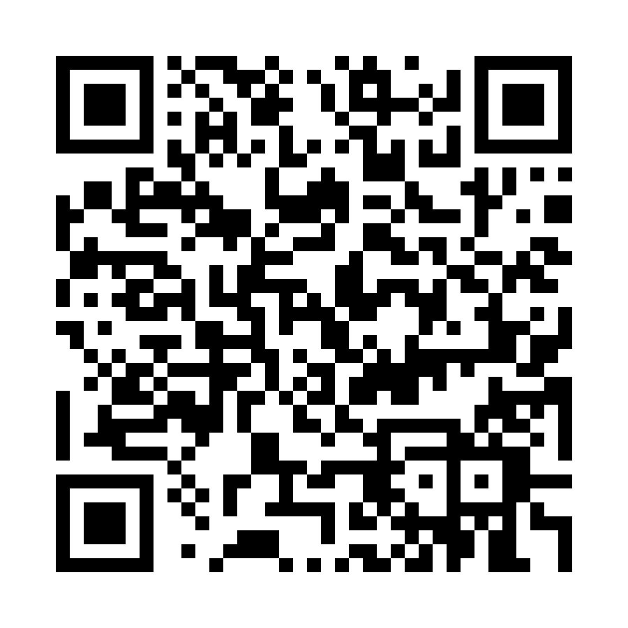 防止隐私威胁 腾讯挪车码免费申请入口活动地址 建议参与