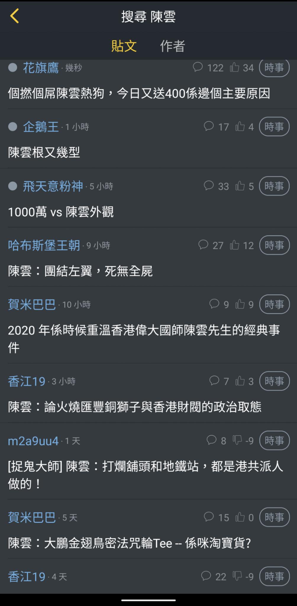 https://upload.cc/i1/2020/01/02/v6dPIu.png