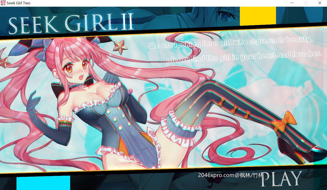 [ACT/全动态/中文][エロ一笔画] Seek Girl 2:官方中文步兵版+社保补丁[新作/2G] - 咿呜游戏