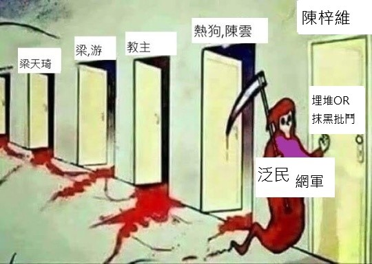 https://upload.cc/i1/2020/01/03/9fal6x.jpg