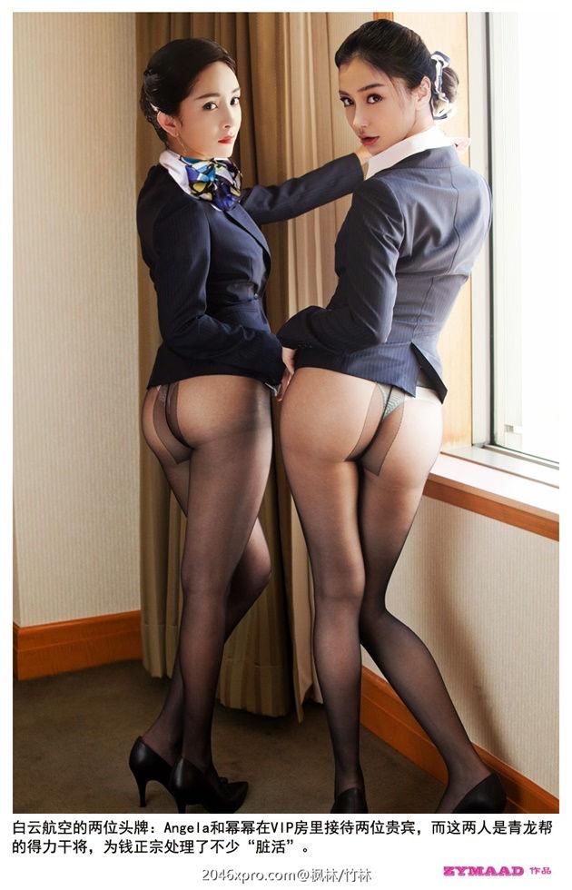 国际航班的空姐们1-6集中文完结版  550 次元小屋