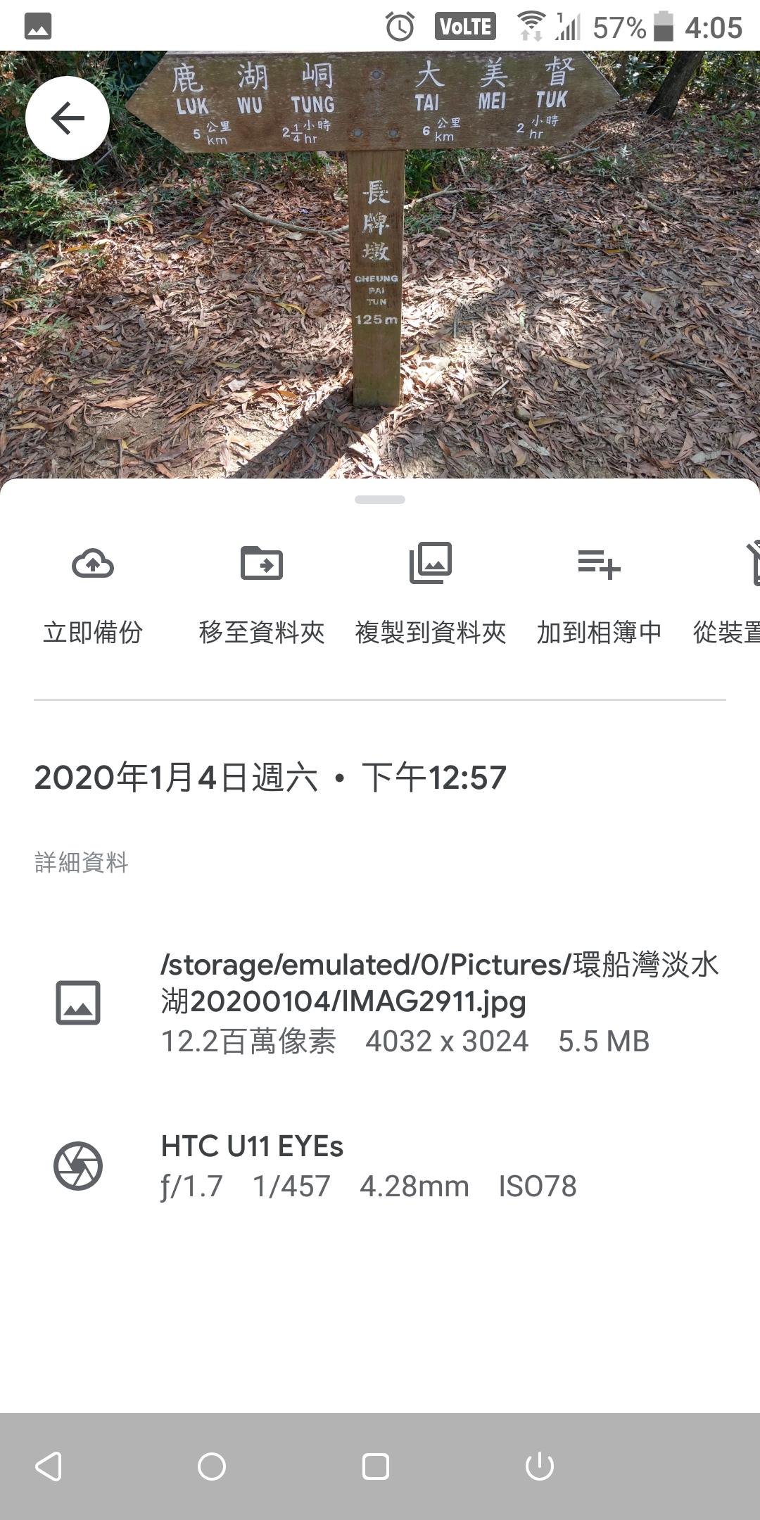 https://upload.cc/i1/2020/01/04/JacEsG.png