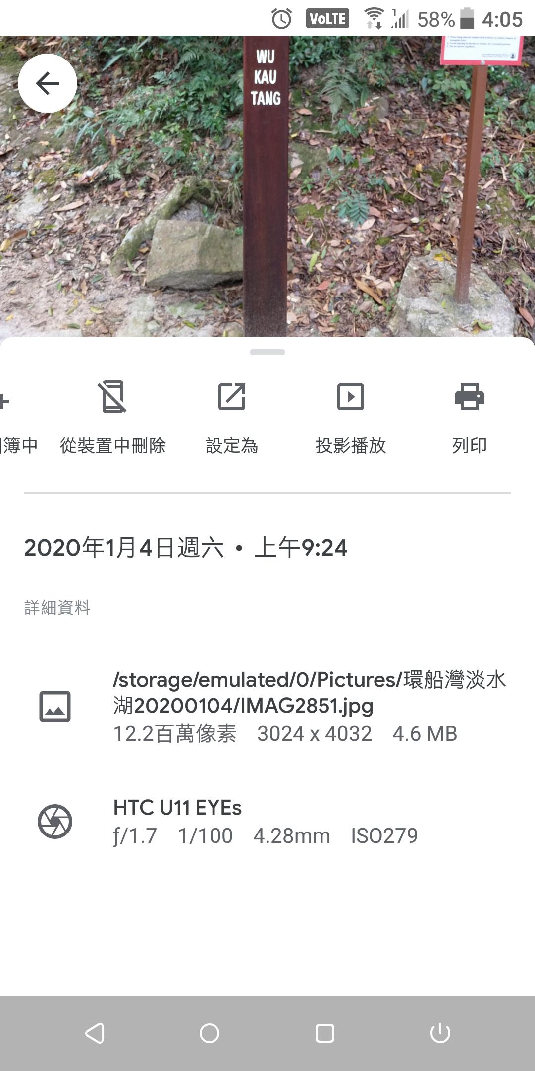https://upload.cc/i1/2020/01/04/mv1IW3.png