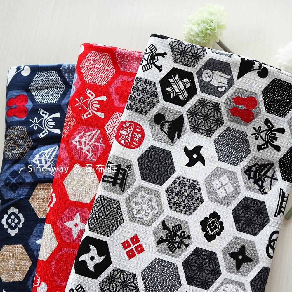 日式六角圖騰 富士山 柴犬 葫蘆 達摩 武士 菱格 手工藝DIY布料 CF550807