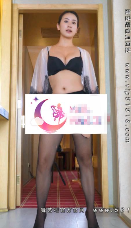 舞艺吧初夏3期(野外裸行火儿)[42V]