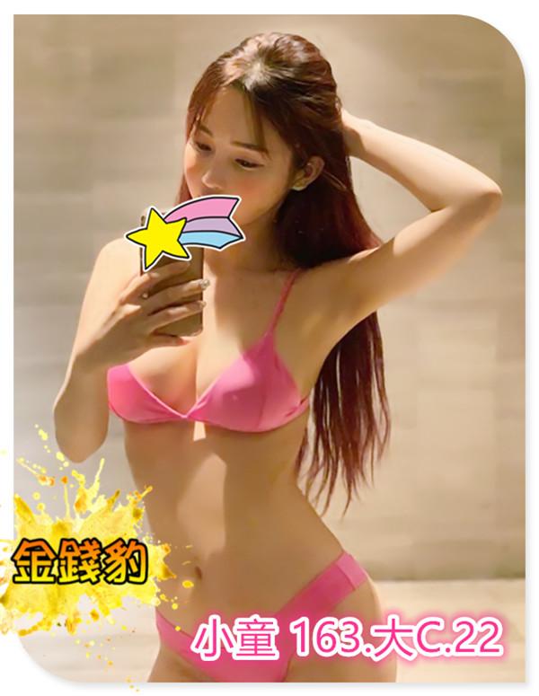 台北外約服務有哪些推薦的台北叫小姐?