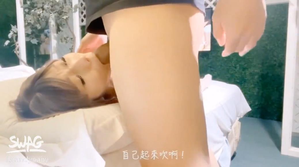 台湾SWAG童颜G奶『糖宝』为争拉拉队长色诱教练遭遇潜规则被中出