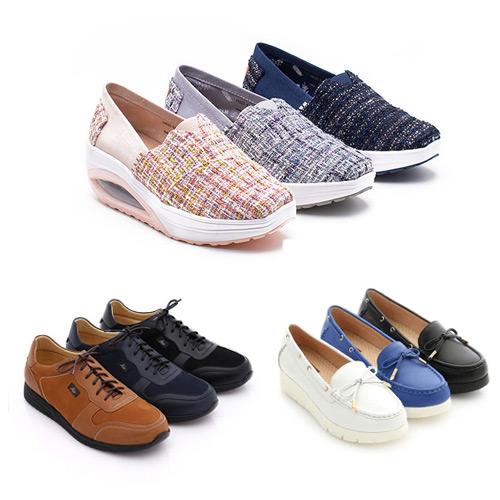 聯合品牌 精選休閒運動鞋