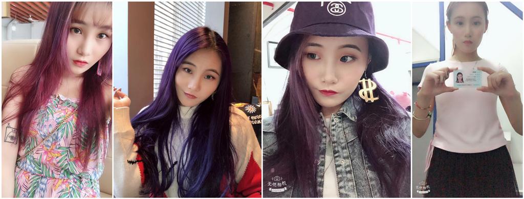 果贷美女特别版年轻漂亮的妹子潘颖聪自拍借款视频 很是青涩有点