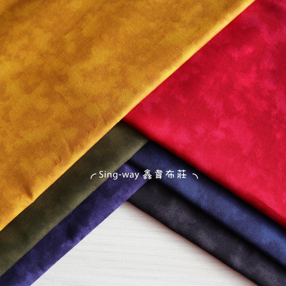 水彩暈染(大特價) 漸層 手工藝DIY布料 CA450835
