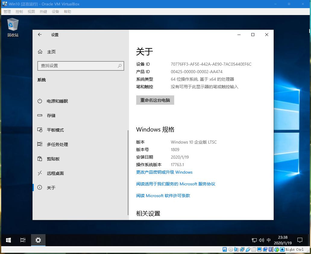 【Palesys】Windows 10 Edu&LTSC x64 适度精简 鼠年两开花系列~