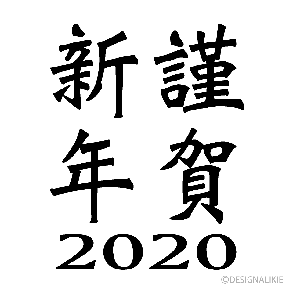 https://upload.cc/i1/2020/01/21/sGJDpR.png