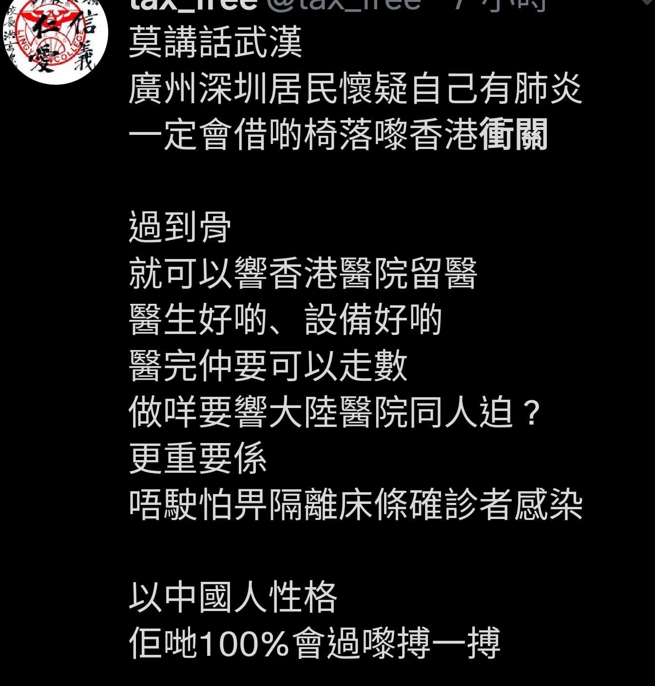 https://upload.cc/i1/2020/01/22/9e7xuS.png