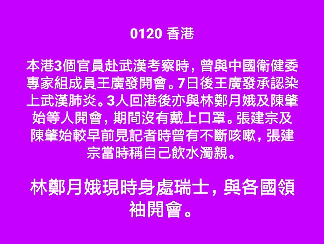 https://upload.cc/i1/2020/01/23/SbWkNx.png