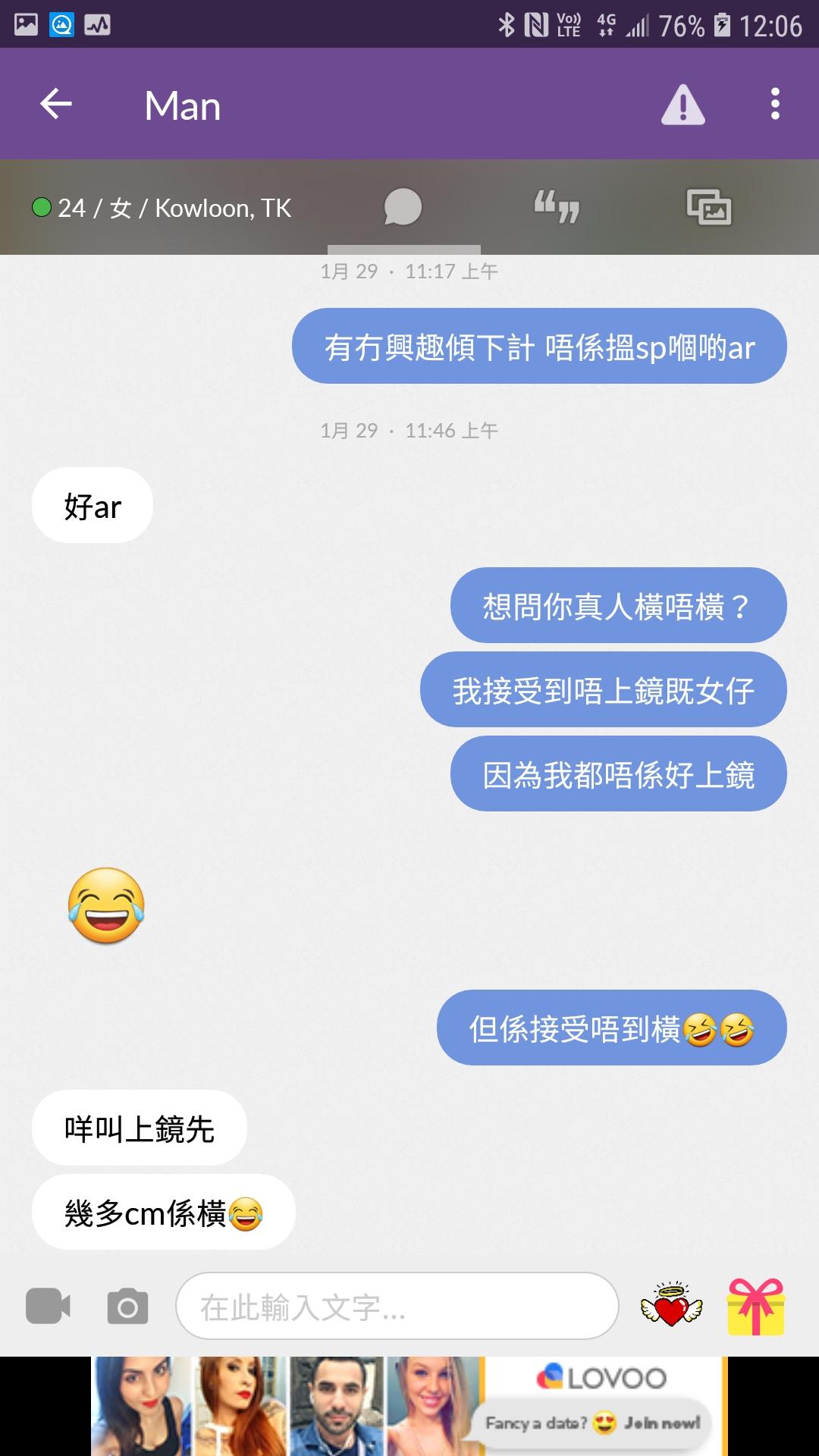 https://upload.cc/i1/2020/01/29/BaNGni.png